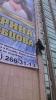 Монтаж баннера на фасаде отель лазурная